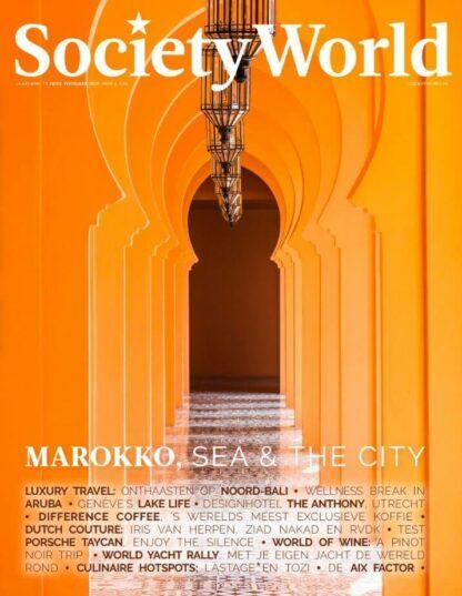 societyworld
