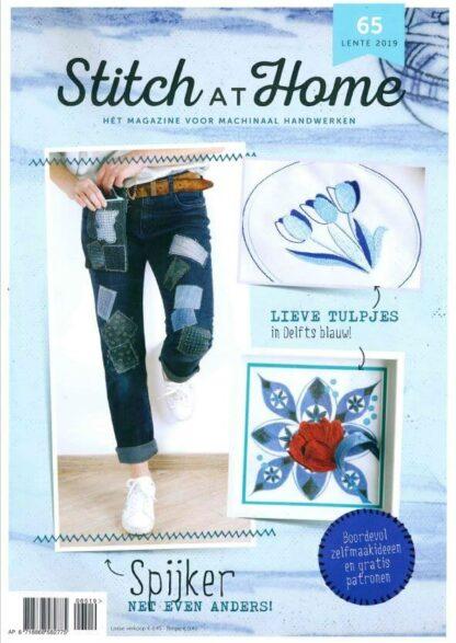 stitchathome